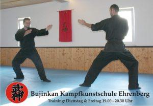 BUJINKAN @ Refugium Ehrenberg
